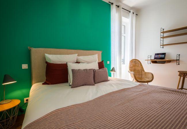 Appartement à Biarritz - PATIO
